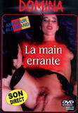 th 15806 La Main Errante 123 1150lo La Main Errante