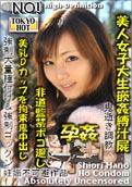 Tokyo Hot n0513 - Shiori Mano